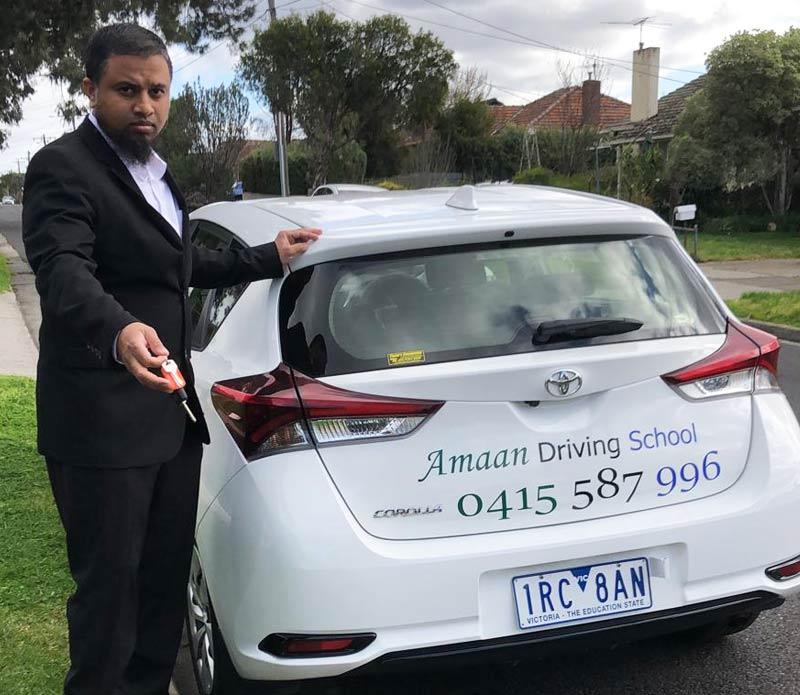 Amaan Driving School